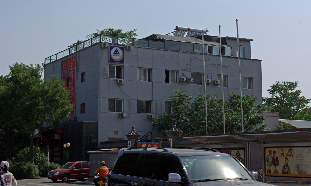 http://www.olafwilke.de/Flug/CHINA/21-Hostel.jpg