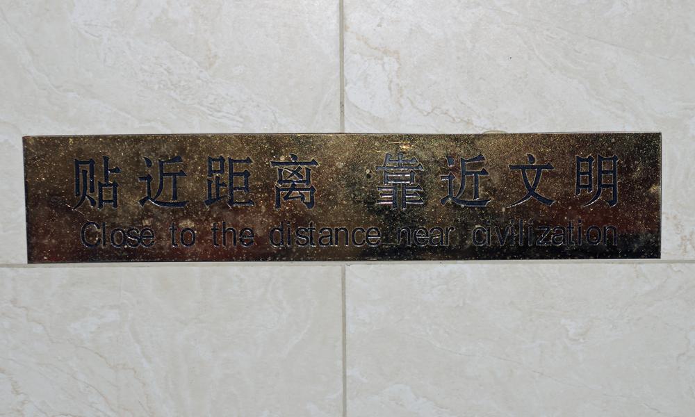 http://www.olafwilke.de/Flug/CHINA/23-mauer.jpg